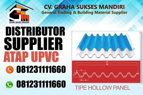 distributor atapdr shield